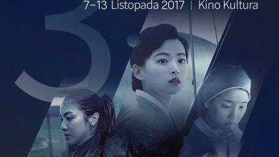 3. WARSAW KOREAN FILM FESTIVAL 7–13 listopada 2017 / Kino Kultura