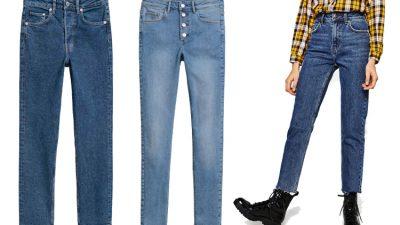 Idealne niebieskie jeansy na wiosnę – gdzie ich szukać?